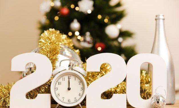 Анонс Новогодних мероприятий